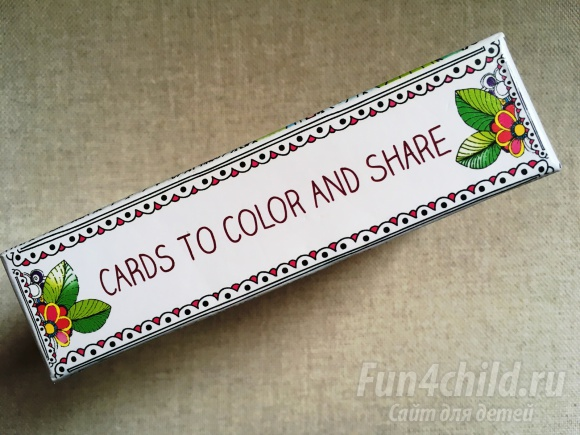 Cards to color and share